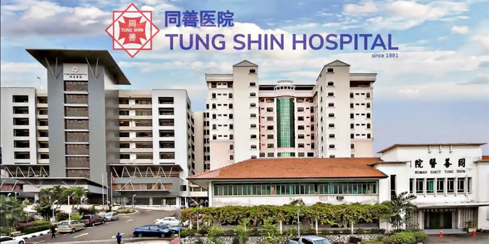 Tung Shin Hospital : 5 Patients Test Positive For COVID-19