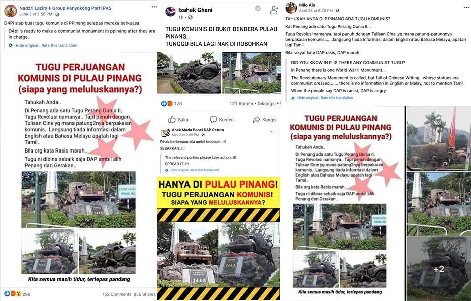 Penang Communist War Monument Hoax compilation 01Penang Communist War Monument Hoax compilation 01
