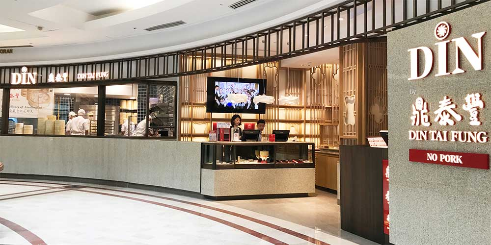 Din Tai Fung Gardens Mall : Closed After COVID-19 Case!