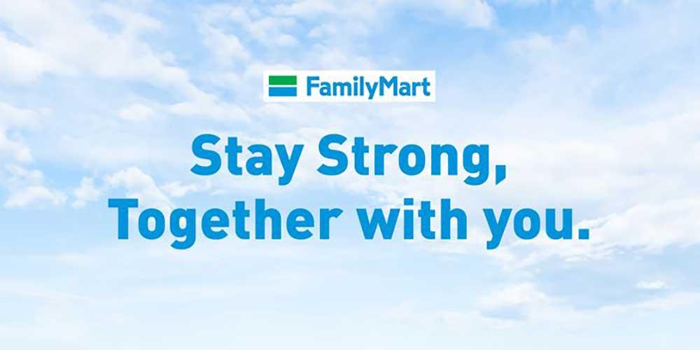 FamilyMart : Major Supplier Has Multiple COVID-19 Cases!