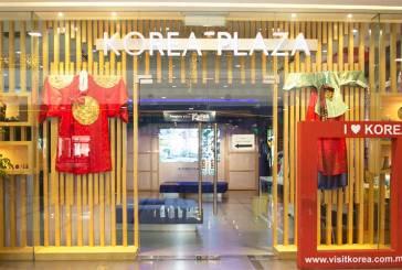 Korea Plaza : Closed After COVID-19 Exposure!