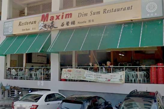 Maxim Dim Sum Pekaka : Closed After COVID-19 Case!