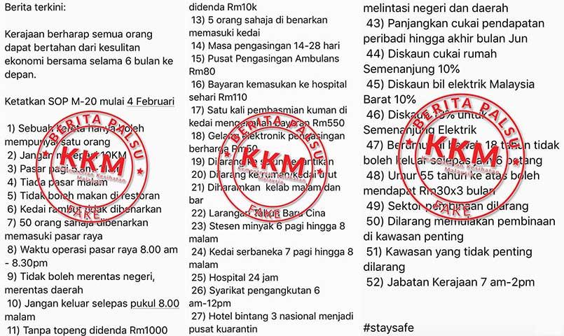 52 MCO fake rules KKM