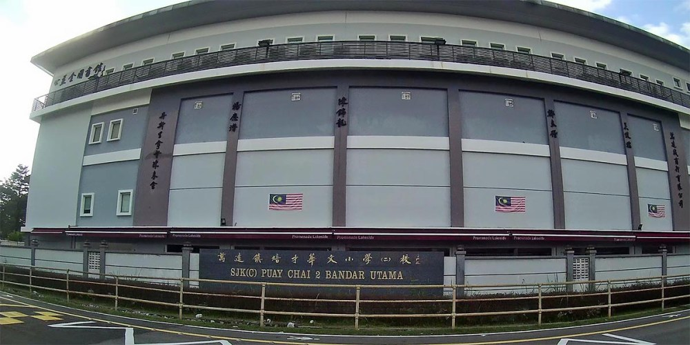 SJKC Puay Chai 2 : Class Closed After COVID-19 Case!