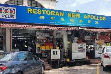 Restoran New Apollos Closed After COVID-19 Death + Cases!