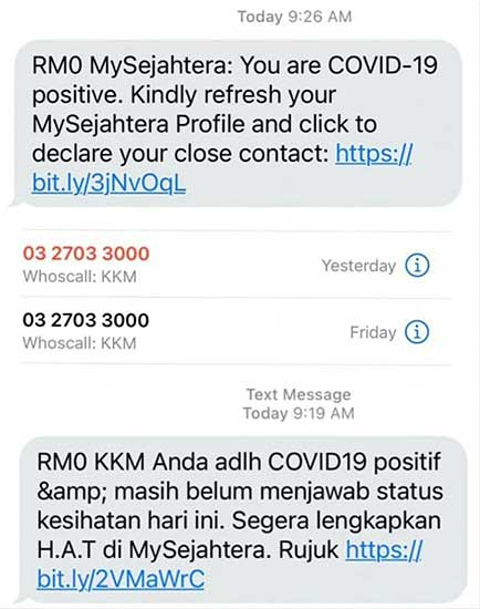 MySejahtera SMS messages