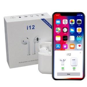 i12 TWS Trådlösa trådlösa hörlurar för alla Bluetooth V5.0