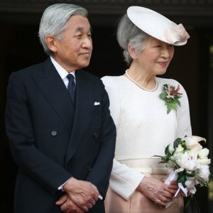 Michiko Akihito