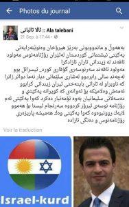 ala talebani