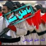 kurdistan-be-xofrosh-373×270
