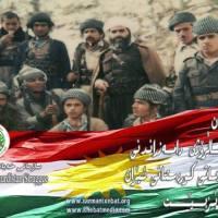 xebati kurdistan iran