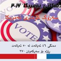 kotayi-helbijardn-vote-usa