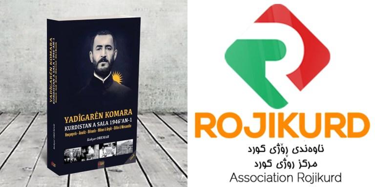 """كتێبی """"یادگارییهكانی كۆماری كوردستان"""" له شارهكانی ههرێمی باشووری كوردستان بڵاو كرایهوه"""