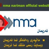 official website nma nariman