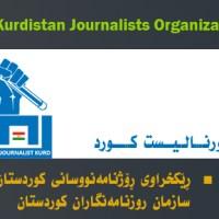 ziman rojikurd Kurdistan Journalists Organization