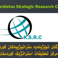 ziman rojikurd Kurdistan Strategic Research Center