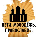 Logo_Orthodoxe_Jugendkoordination