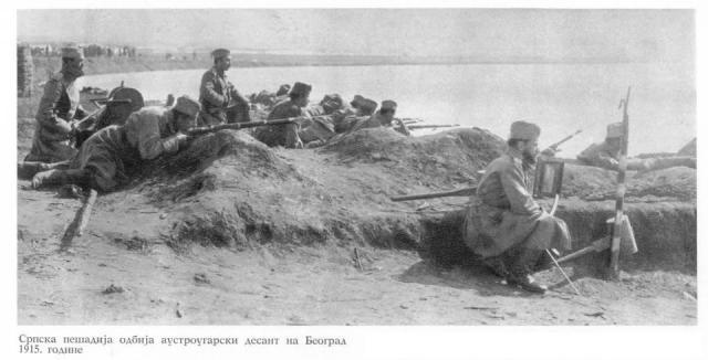 Наша пешадија одбија аустроугарски десант на Београд 1915. године