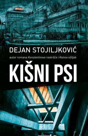 kisni_psi-dejan_stojiljkovic_v