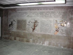 Kripta u crkvi Svetog Dimitrija