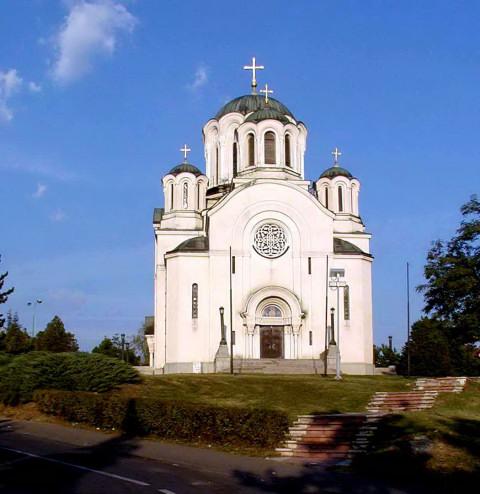 Crkva Svetog Dimitrija u Lazarevcu