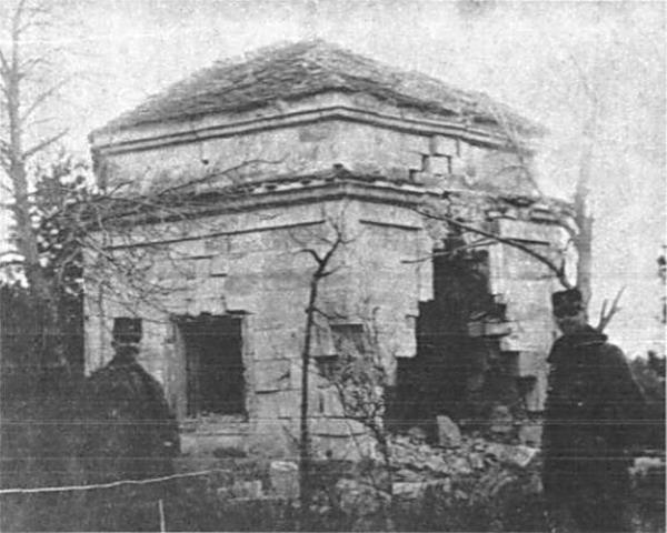 Damad ali pašino turbe, 1915.