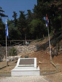 Spomen obeležje na ostrvu Vido