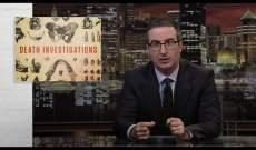John Oliver: How to Fix America's Outdated Death Investigation System