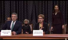 'SNL' Spoofs Impeachment Hearings With Surreal Soap Opera