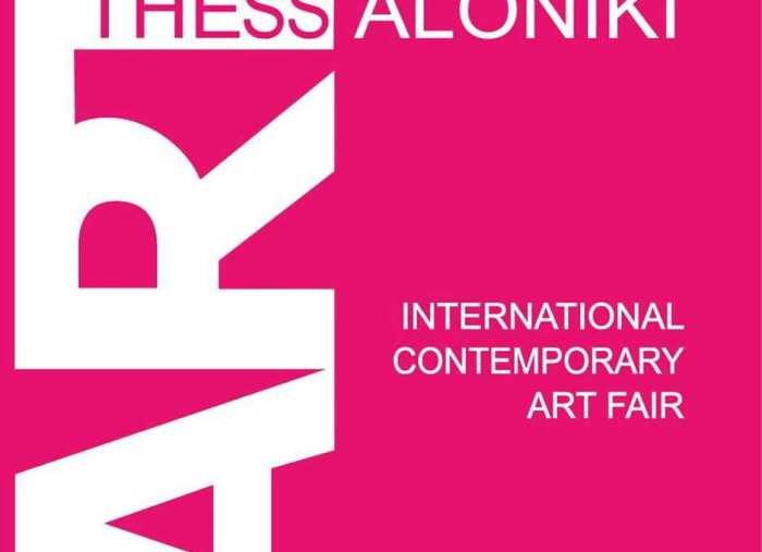 Η παρουσία της Roma Gallery στην 4η Art Thessaloniki, με έργα του Δημήτρη Αληθεινού
