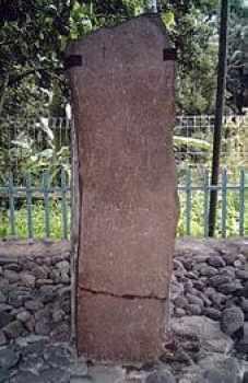 Prasasti Kuburajo