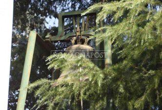 Campana ex Casa del Fascio a Grisignano1 03-08-17