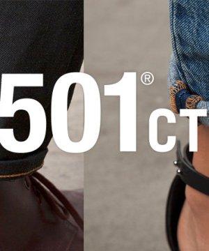 Mille façons de porter son jean Levi's 501 CT