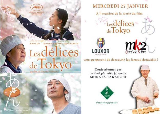 Les Délices de Tokyo dégustation de pâtisseries Paris 27 janvier 2016