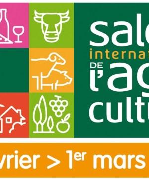 salon agriculture paris 2015, invitions et entrées gratuites