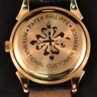 PATEK PHILIPPE ref. 1582