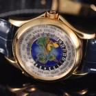 PATEK PHILIPPE WORLD TIME 5131J BOX & PAPER