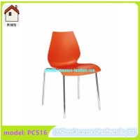 outdoor armless plastic stacking chair pp plastic chair PC516