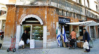 Rome Jewish Quarter Rome Jewish Ghetto quartiere ebraico