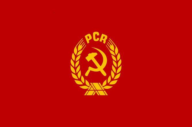Communist Party Flag 2x3