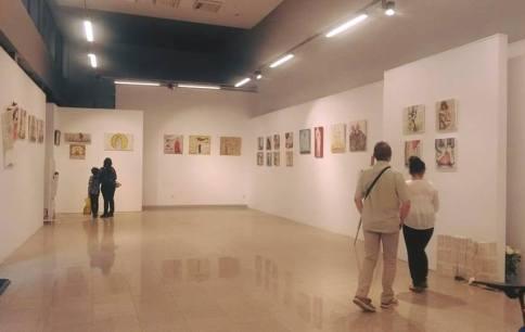 sala expo