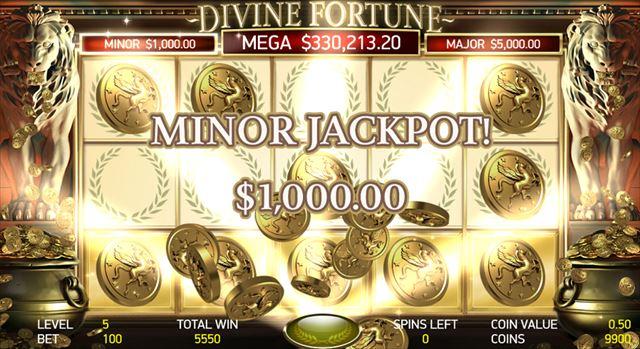 ジャックポットの詰まったオンラインカジノ