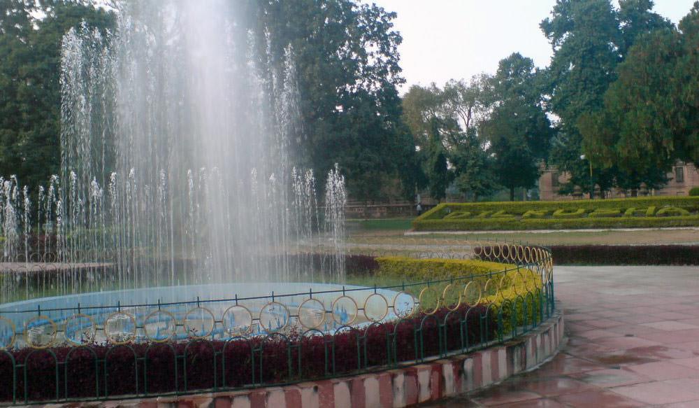 Dilkusha Garden lucknow