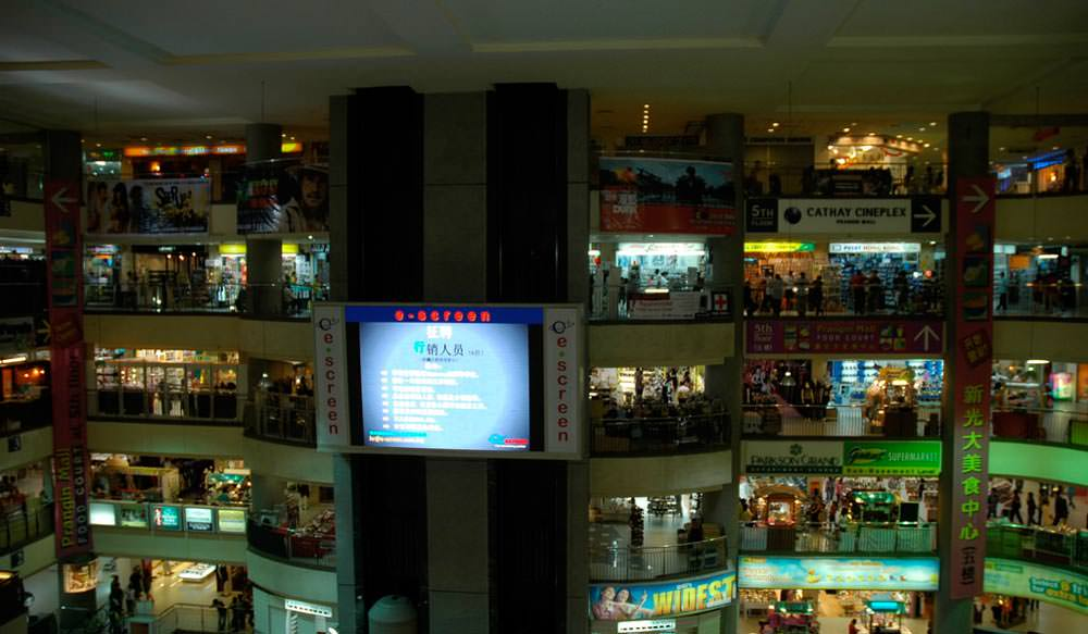 Shopping Mall in Langkawi