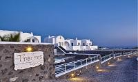 Thermes Luxury Villas Santorini