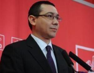 Victor Ponta – noul preşedinte al PSD