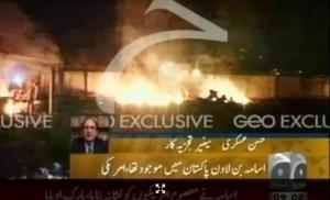 SUA anunta ca Bin Laden a fost ucis