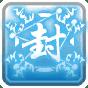 RO Mobile Dragon Fist Guide