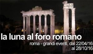 la-luna-al-foro-romano