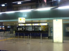 information-desk-fiumicino-airport Rome